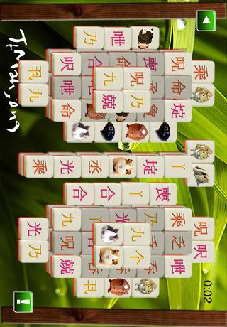 TT Mahjong