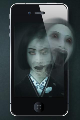 HauntedFace