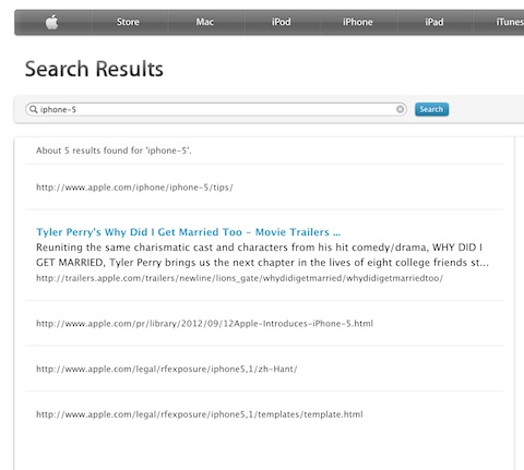 iphone-5-leak-search